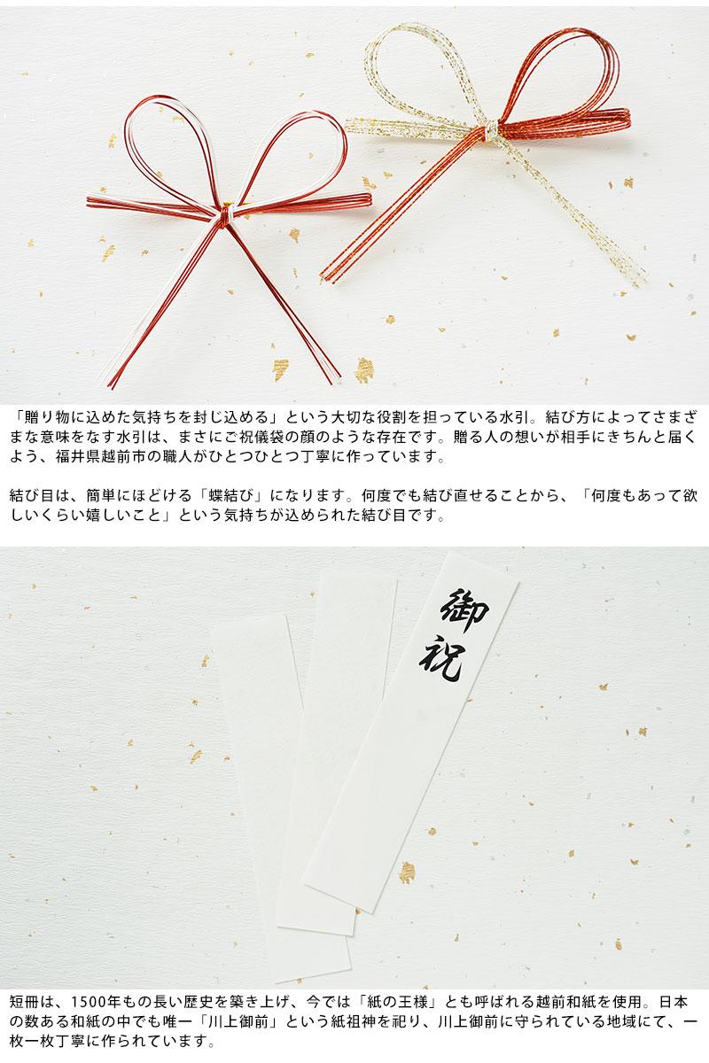 結姫 musubime 御祝儀袋 おしゃれ ペンケースに変わる 一般祝い用 末広