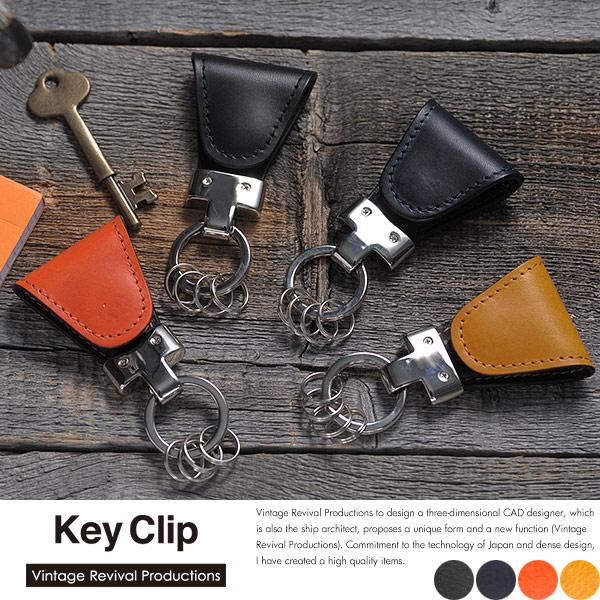 Vintage Revival Productions マグネットクリップキーホルダー Key Clip
