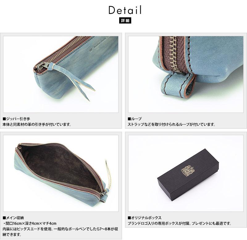 Leather studio Third 福山レザー ペンケース ノンブル
