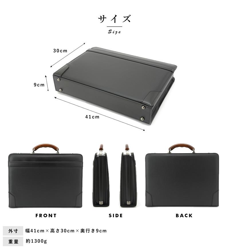 豊岡鞄 ビジネスバッグ B4 2way 木製ハンドル ブラック MH5500