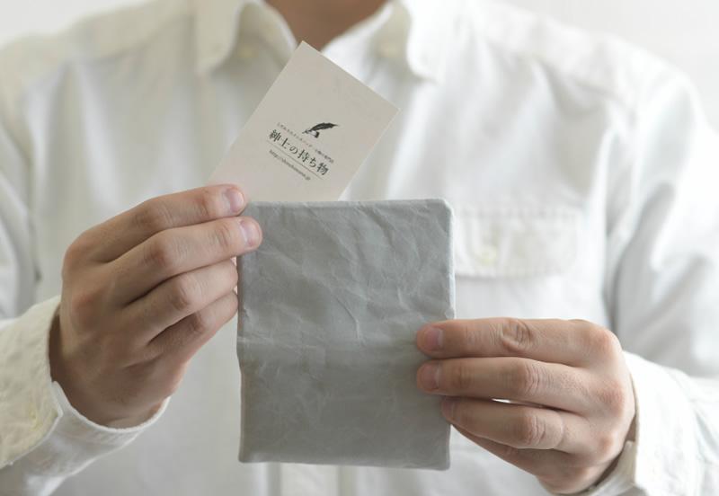 SIWA 和紙 紙和 耐水和紙製 和風名刺入れ マチなし
