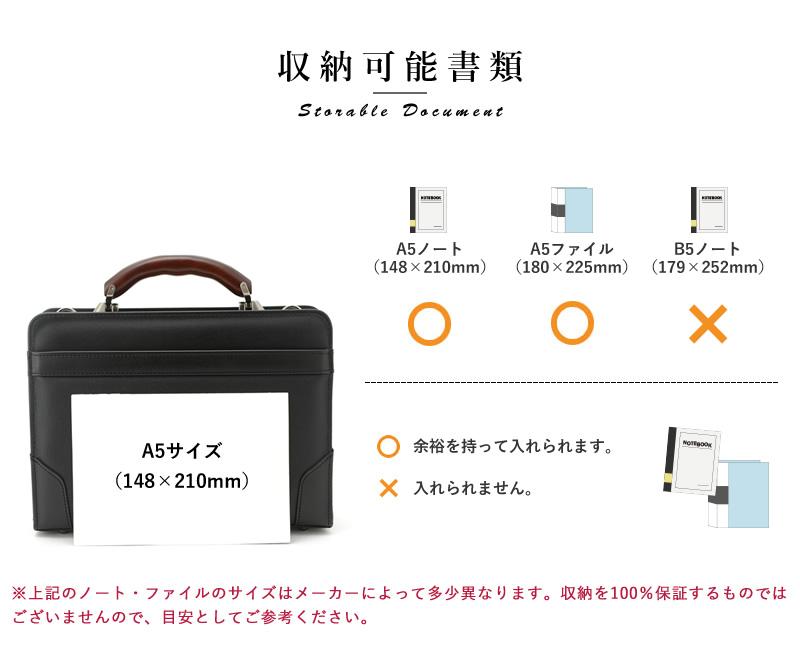 豊岡鞄 2wayミニダレスバッグ 木製ハンドル ブラック MH5501