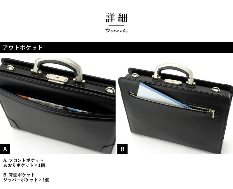 豊岡鞄 2wayダレスバッグ アルミハンドル
