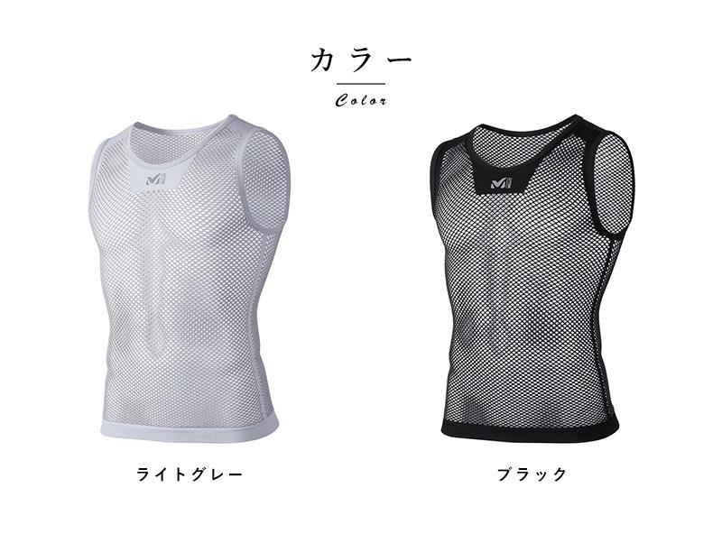 MILLET ミレー 吸水・速乾Tシャツ ノースリーブ DRYNAMIC MESH NS CREW