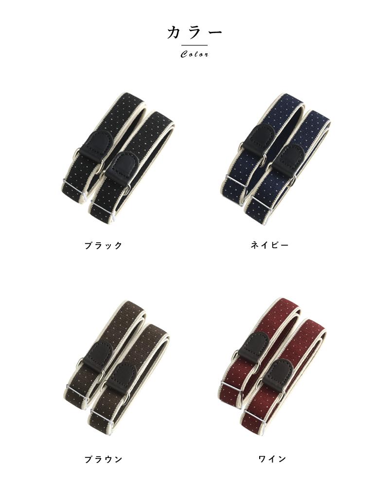 Ramuda アームバンド ゴム式 ドット 日本製