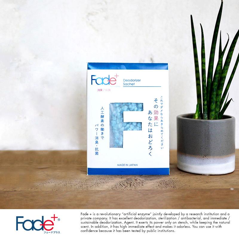 Fade+ 人工酵素 消臭 抗菌 靴箱用 タンス用 サシェ JC2001
