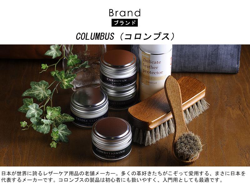 COLUMBUS コロンブス 馬毛ブラシ 日本製