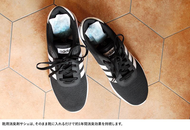 Fade+ 消臭 抗菌 スプレー & 靴用 消臭剤 人工酵素 サシェ セット JC3000