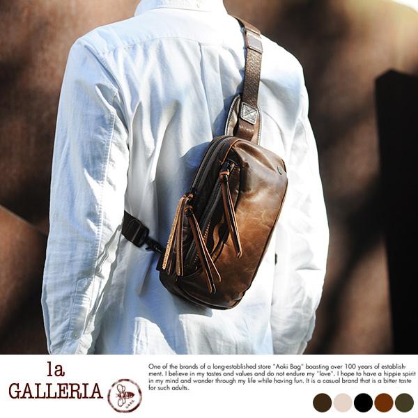 青木鞄 ミニショルダーバッグ la GALLERIA Zingaro
