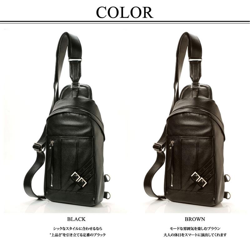 BodyButter Standard Bag Shoulder