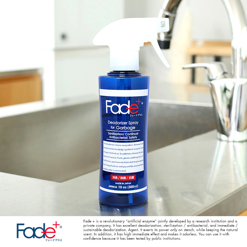 Fade+ 消臭スプレー 生ゴミ用 ゴミ箱用 抗菌 除菌 水回り 人工酵素 JC1200