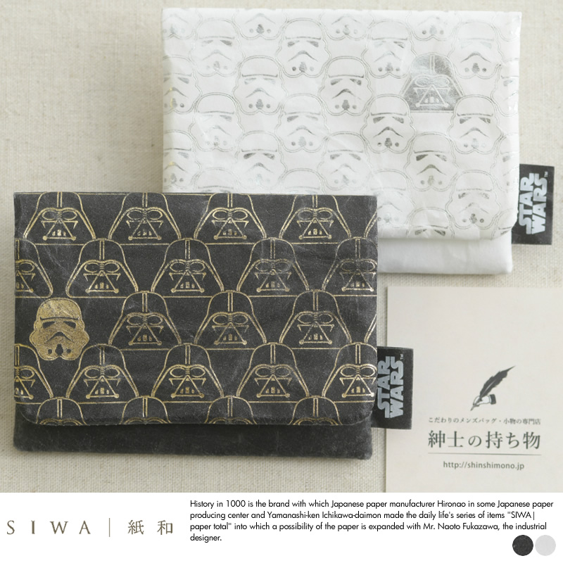 SIWA Star Wars TM 紙和 耐水和紙製 名刺入れ 箔押し スターウォーズ