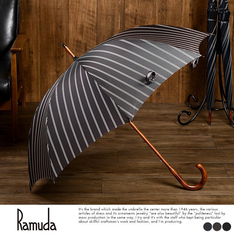 Ramuda 長傘 晴雨兼用 8本骨 65cm 日本製 楓1本棒 ストライプ柄