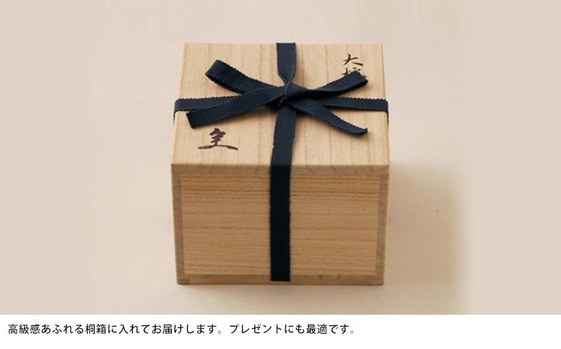 THE (ザ)  漆塗り 日本製 大きめ 汁椀