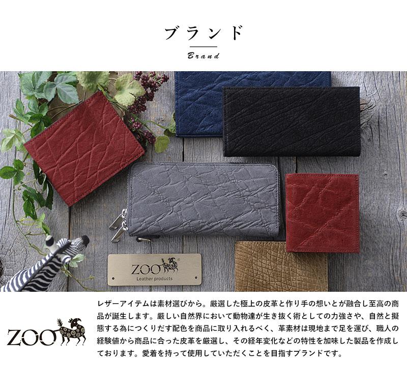ZOO 象革 薄型L字ジッパー長財布 Zebra Wallet6