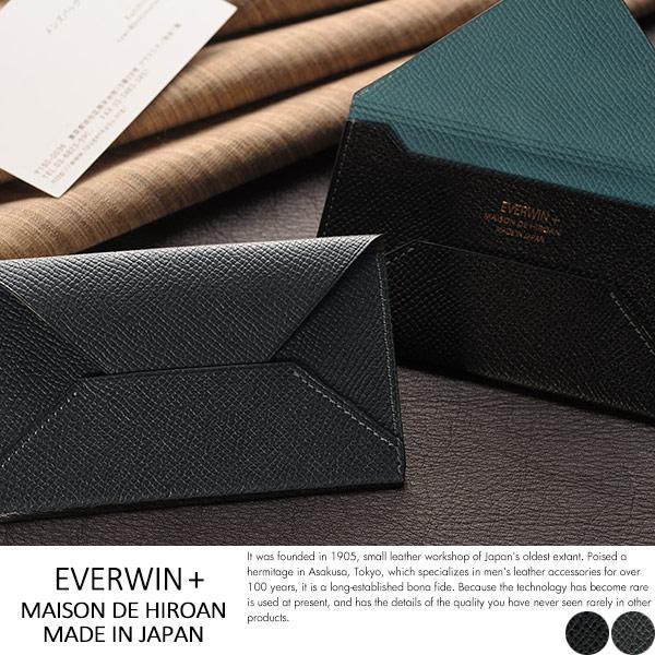 EVERWIN + MAISON DE HIROAN スリム名刺入れ エンベロープ型