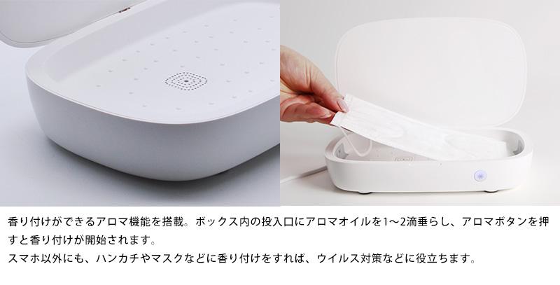 Smart Cleaner スマートフォン UV除菌 ワイヤレス充電器 スマートクリーナー