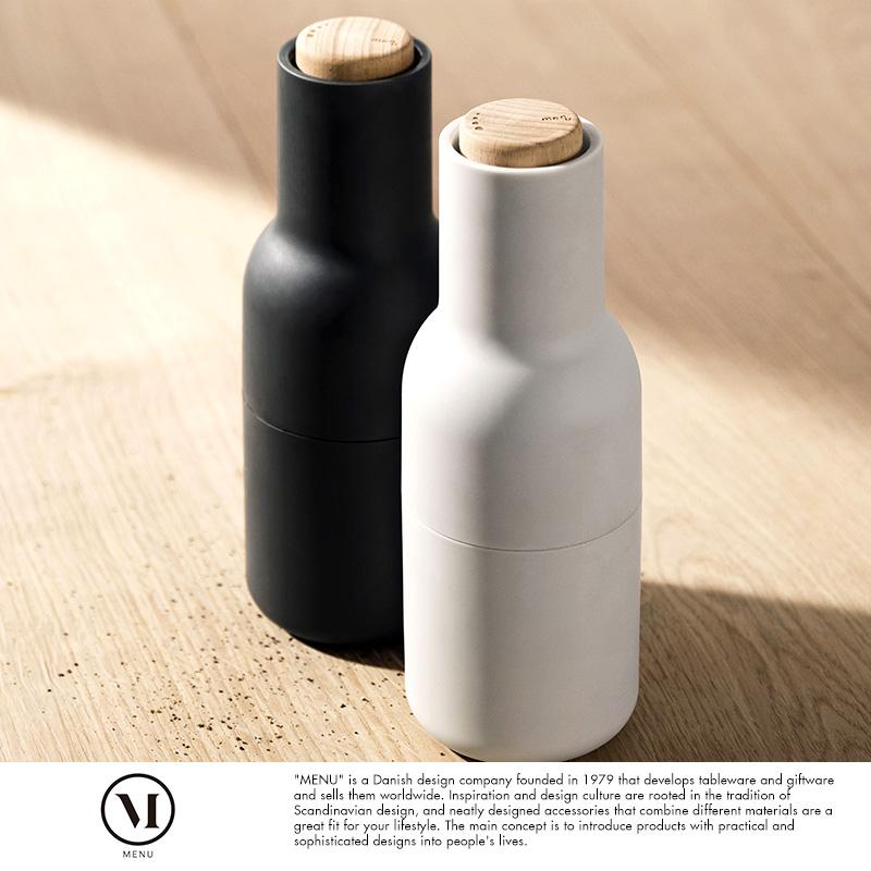 MENU 調味料入れ おしゃれ 容器 ボトルグラインダー アッシュ カーボン製 ソルトミル & ペッパーミル 2個 セット