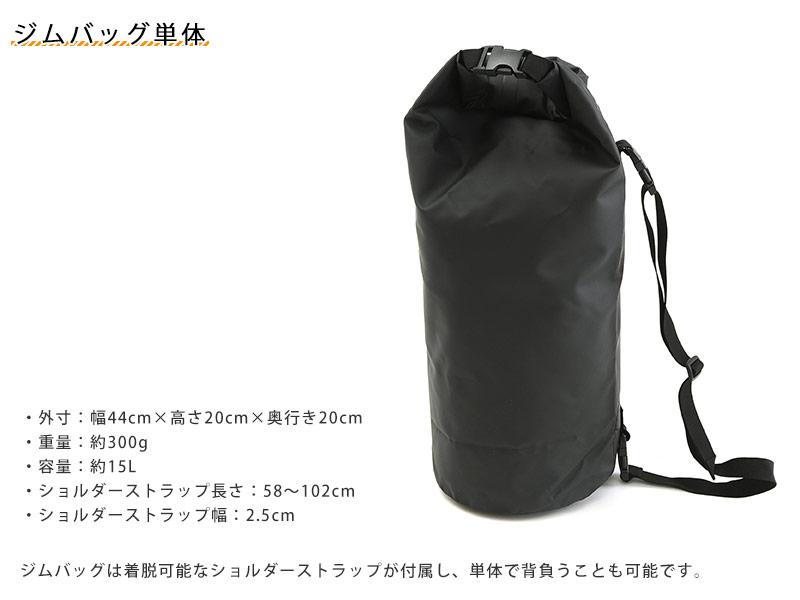 Henty ガーメントバックパック Wingman Backpack2 CPT