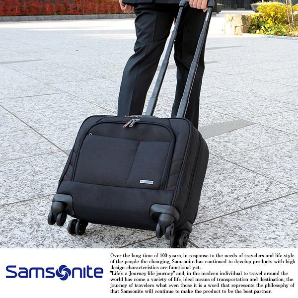 Samsonite サムソナイト キャリーバッグ ビジネス 機内持ち込み XENON2 4輪 63920-1041