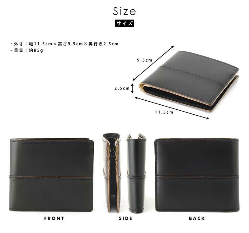 青木鞄 二つ折り財布  COMPLEX GARDENS 小銭入れなし 枯淡 ブラック