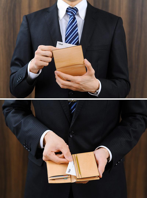 柿渋 柿渋染め名刺入れ SIB-4