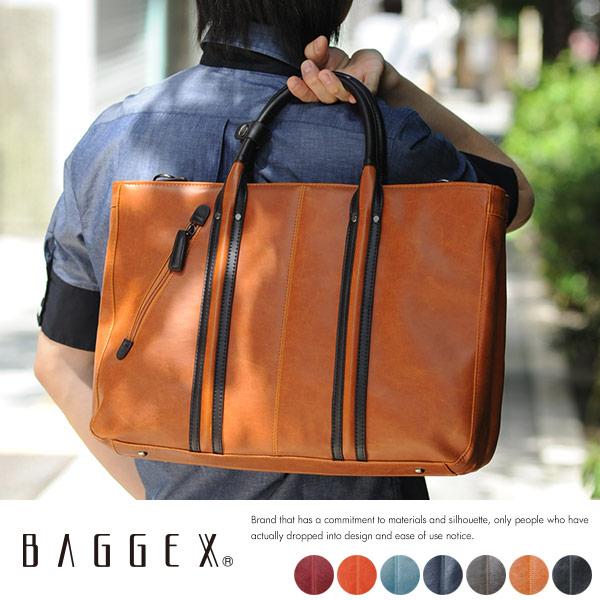 BAGGEX ビジネスバッグ メンズ 3層 VINTAGE