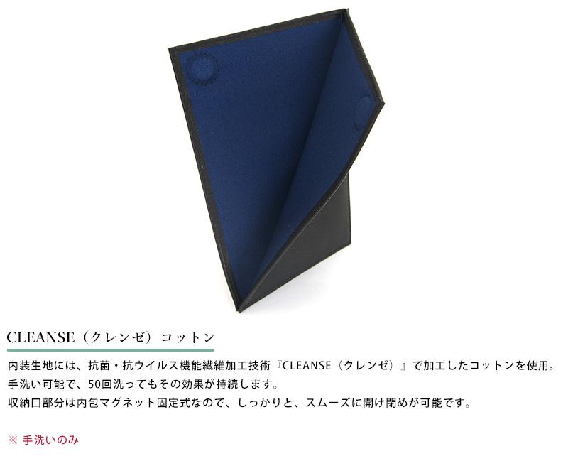 unofuku 日本製 レザーマスクケース