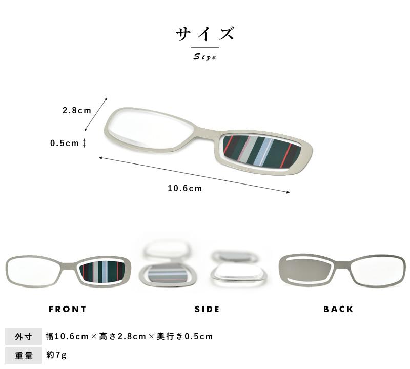 INUI 鯖江製しおり型ルーペ shioloupe シオルーペ