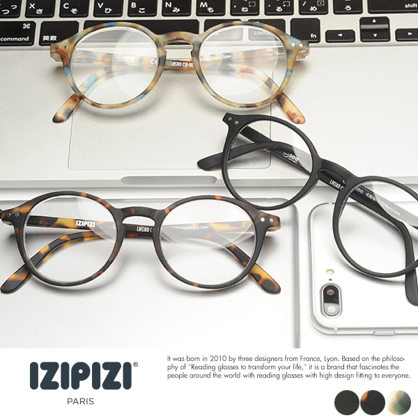 IZIPIZI ブルーライトカット リーディンググラス ボストン SCR#D