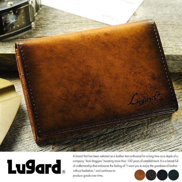 青木鞄 Lugard 名刺入れ G-3