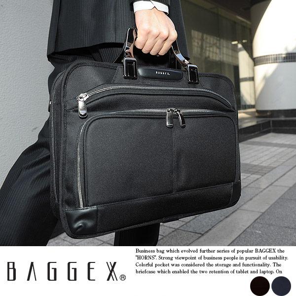BAGGEX ブリーフケースS GRAND