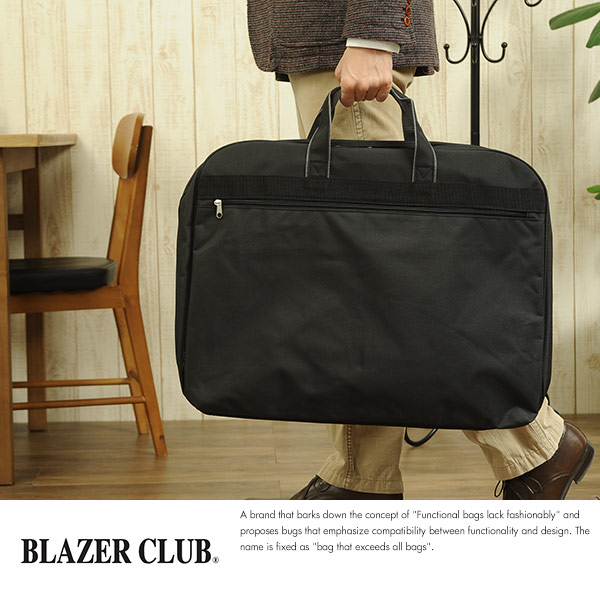 BLAZER CLUB ガーメントバッグ 三つ折り ブラック 13069-01