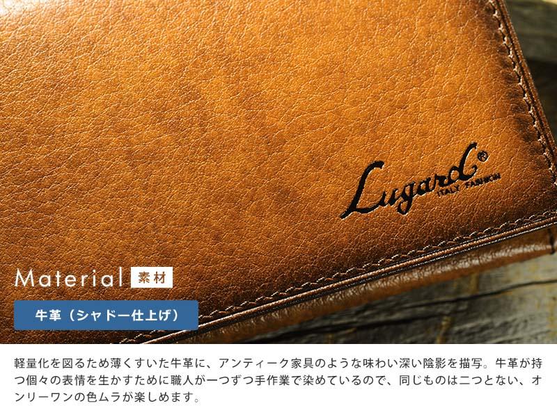青木鞄 Lugard マルチパスケース G-3