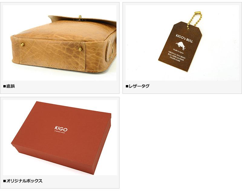 KIGO 日本製 ハーフフラップ バックパック BULL