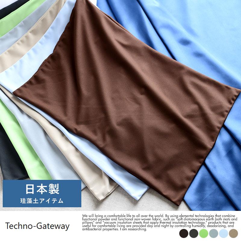 Techno-Gateway 専用枕カバー 柔らか珪藻土 超吸収まくら 抗菌速乾カバーのみ