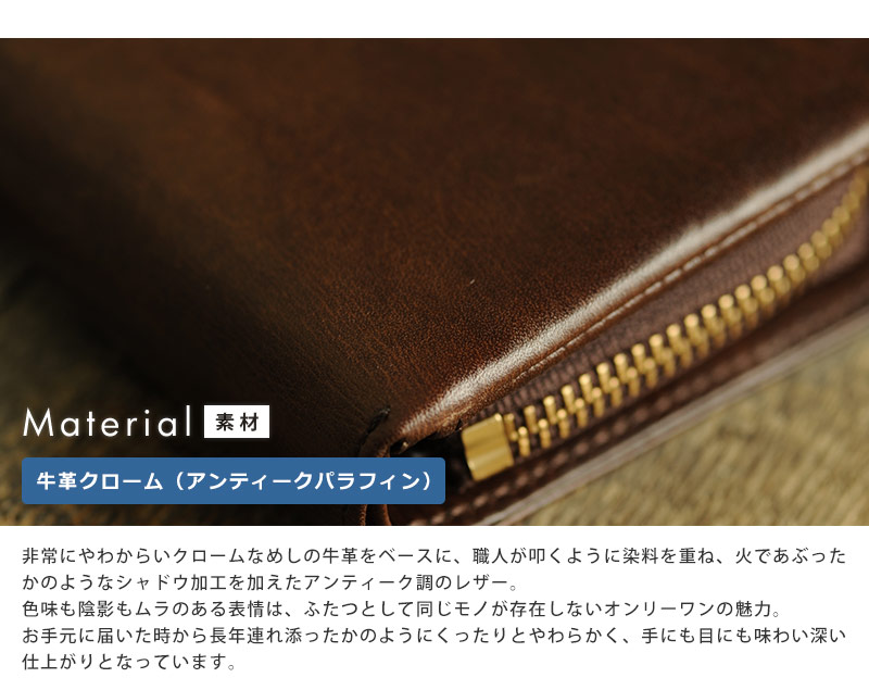 青木鞄 二つ折り財布 メンズ L字 ファスナー  la GALLERIA Arrosto