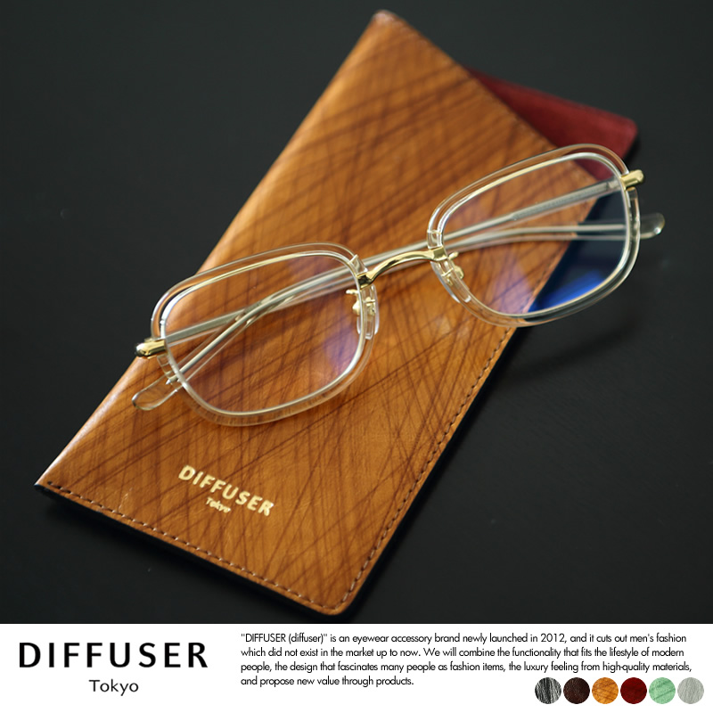 DIFFUSER スリット式メガネケース 本牛革 Brush Art Eyewear Case