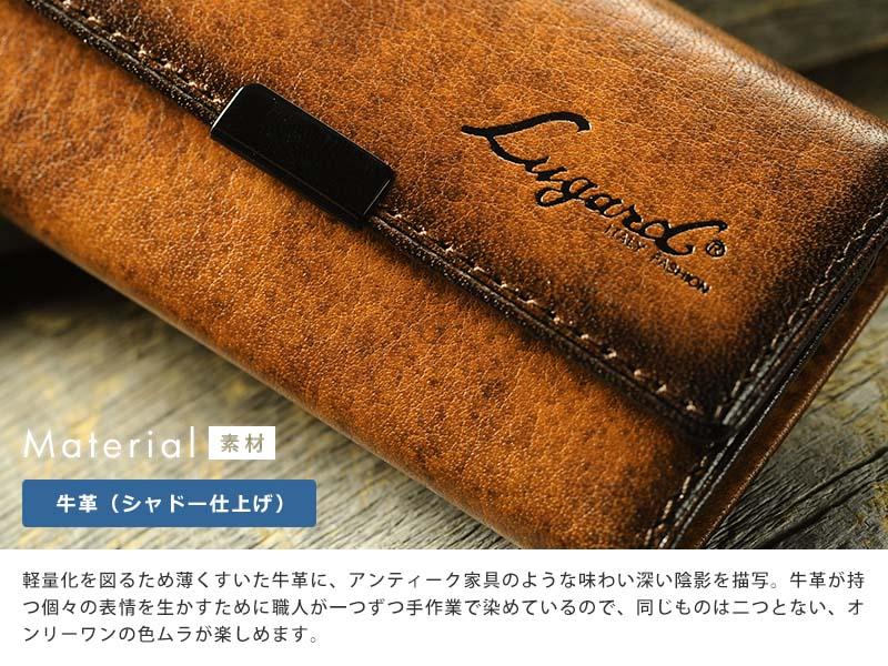 青木鞄 メンズ キーケース 本革 5連 G-3 Lugard