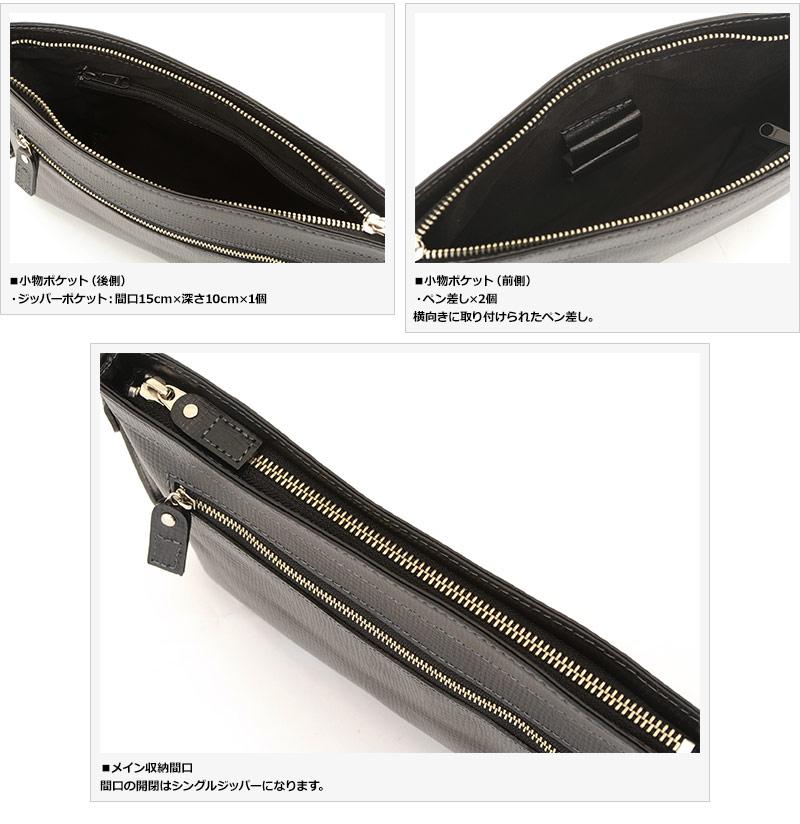青木鞄 Lugard 型押し牛革セカンドバッグ B6サイズ BALBOS ブラック No.4307-10