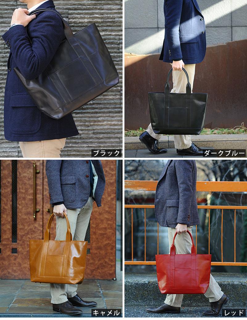 青木鞄 la GALLERIA レザートートバッグ Lega