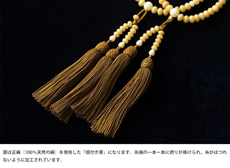 本式数珠 竹珊瑚 みかん珠 八宗兼用