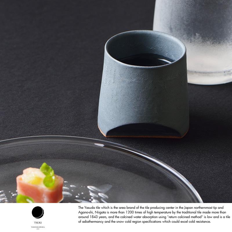 日本の歴史 TSUKI 日本製 お猪口 安田瓦 酒器 カップ 2個セット