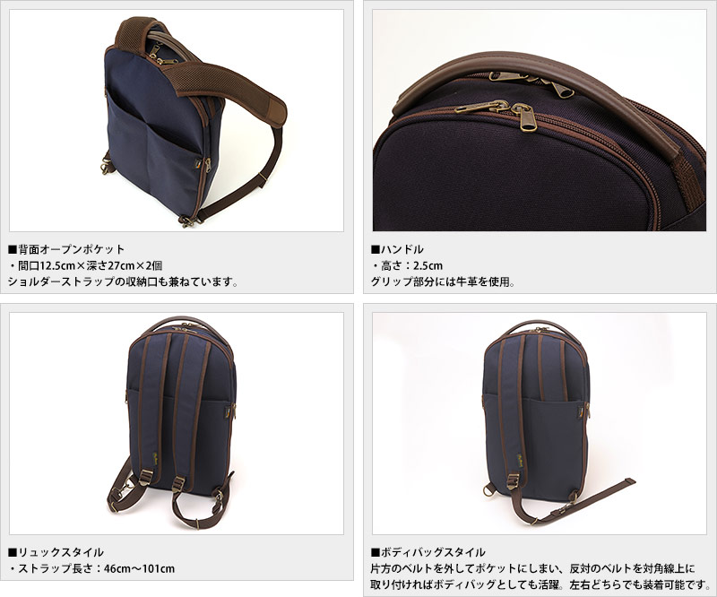 Busy Beaver 2wayバックパック カーライル