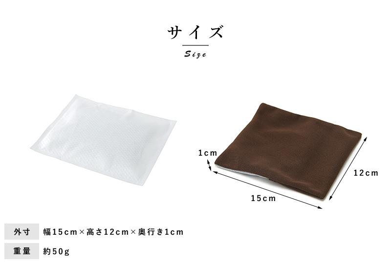 Techno-Gateway フワさら 抗菌 珪藻土ハンカチ カバー3枚セット