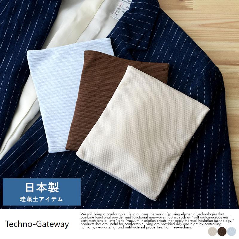Techno-Gateway フワさら 抗菌珪藻土ハンカチ