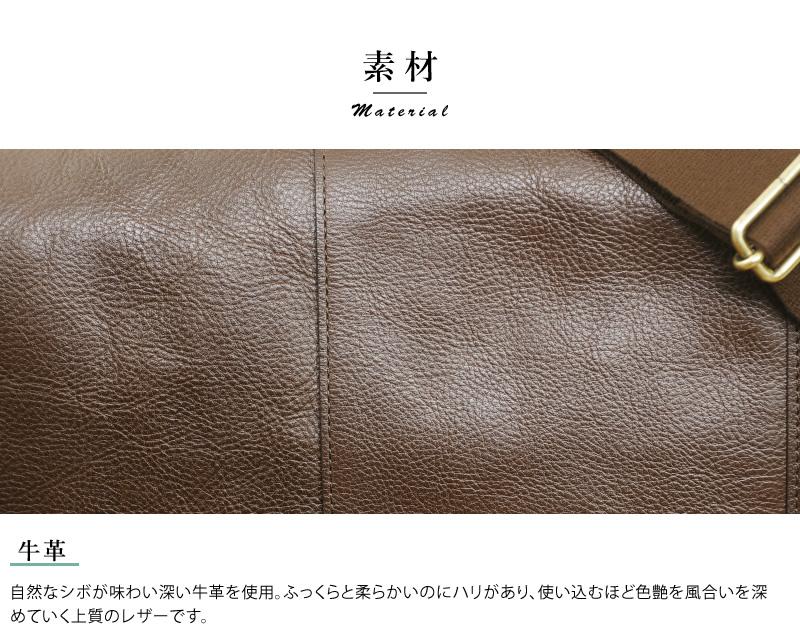 豊岡鞄 ショルダーバッグ メンズ 本革 牛革 横型