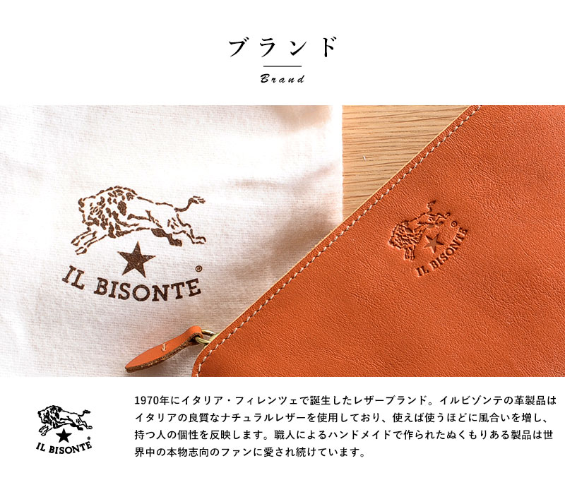 IL BISONTE Key case イタリアンレザー 4連