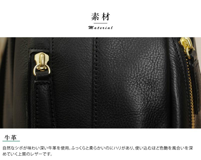 豊岡鞄 縦型 牛革ボディバッグ