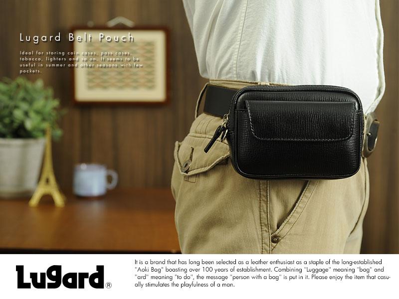 青木鞄 Lugard ベルトポーチ BALBOS ブラック No.4300-10